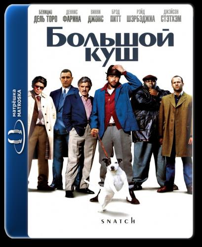 Фильмы онлайн смотреть бесплатно и без регистрации в hd ...
